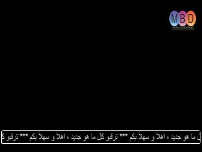 Fréquence MC Television sur le satellite Autres Satellites