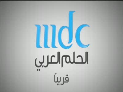 Fréquence MDC tv تردد قناة