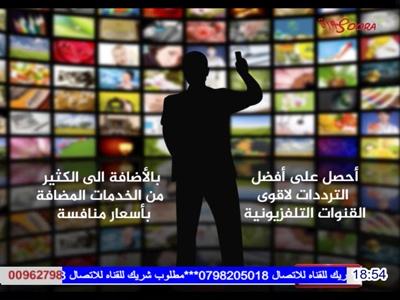 Fréquence Media International TV sur le satellite Eutelsat 7 West A (7.0°W)