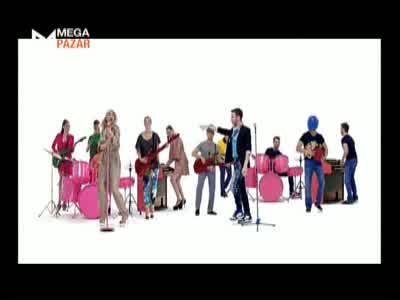 Fréquence Mega Muzik tv تردد قناة