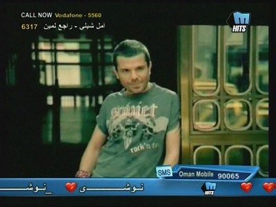 Fréquence Melody Sports tv تردد قناة