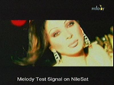 Fréquence Melody Aflam tv تردد قناة