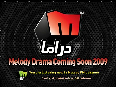 Fréquence Melody Drama tv تردد قناة