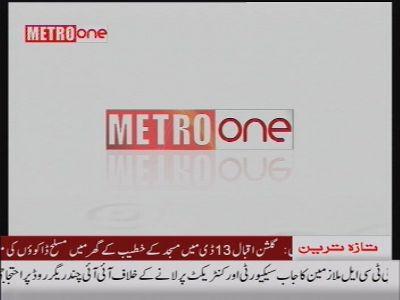 Fréquence Metro 1 news tv تردد قناة
