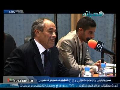 Fréquence Misrata TV sur le satellite Autres Satellites