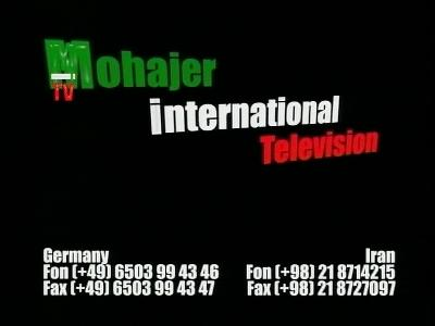 Fréquence MITV (Mohajer International TV) tv تردد قناة