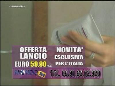 Fréquence Mondo Calcio tv تردد قناة