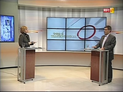 Fréquence Msila DZ TV tv تردد قناة