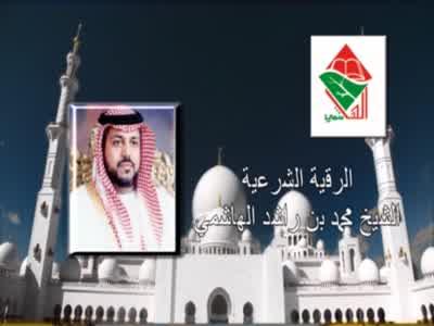 Fréquence Muscat TV sur le satellite Autres Satellites