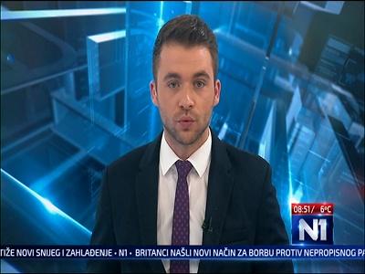 Fréquence N1 BiH tv تردد قناة