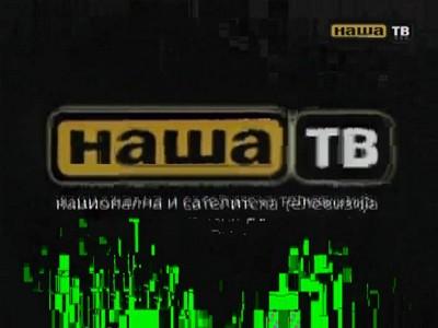 Fréquence Nasa TV tv تردد قناة