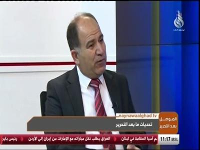 Fréquence Al Ghad HD sur le satellite Nilesat 201 (7.0°W)