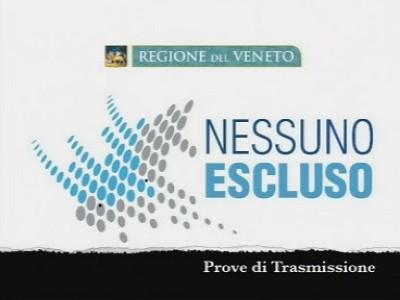 Fréquence Nessma TV tv تردد قناة