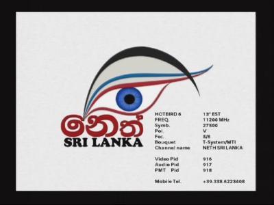 Fréquence NETH Sri Lanka sur le satellite Autres Satellites