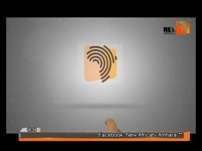 Fréquence New Africa TV - Amhari tv تردد قناة