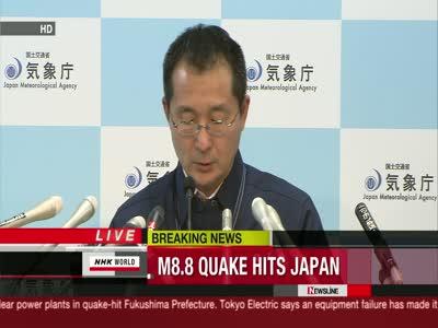 Fréquence NHK World tv تردد قناة