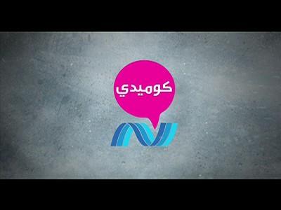 Fréquence Nile Cinema sur le satellite Nilesat 201 (7.0°W)