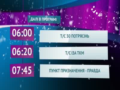 Fréquence NLM TV tv تردد قناة