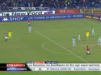 Fréquence Novasports Extra 2 tv تردد قناة