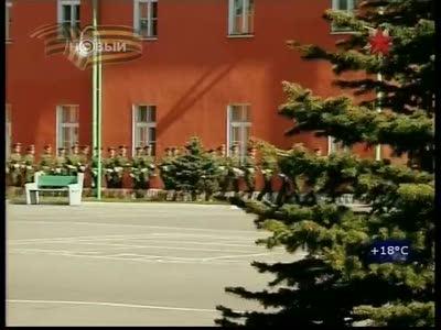 Fréquence Novy Mir tv تردد قناة