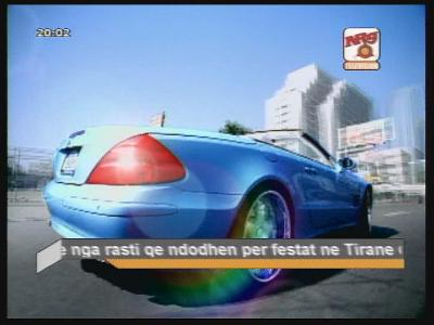 Fréquence NRG TV tv تردد قناة