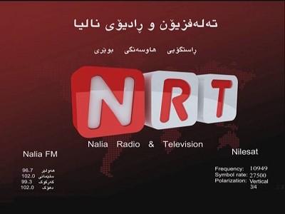 Fréquence NRT 2 tv تردد قناة