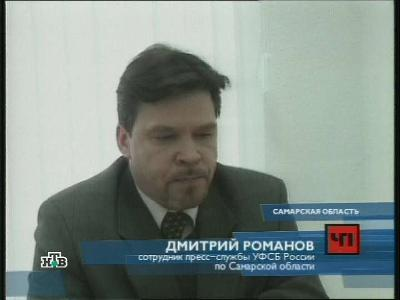 Fréquence NTV Russia tv تردد قناة