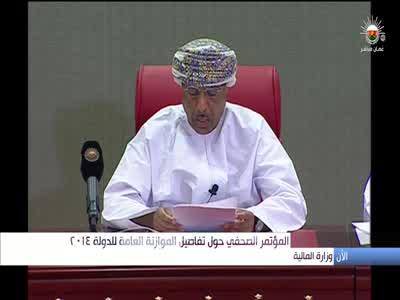 Fréquence Oman TV Live sur le satellite Badr 6 (26.0°E)