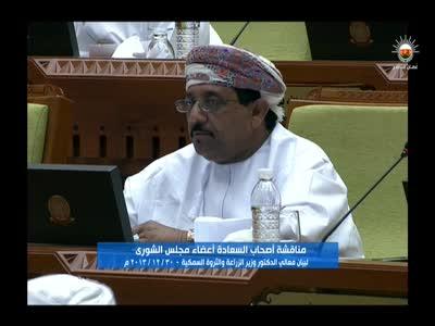 Fréquence Oman TV HD sur le satellite Badr 6 (26.0°E)