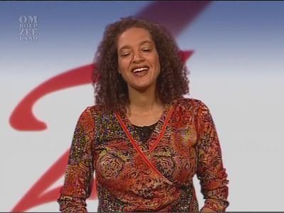 Fréquence Omroep Zeeland Televisie tv تردد قناة