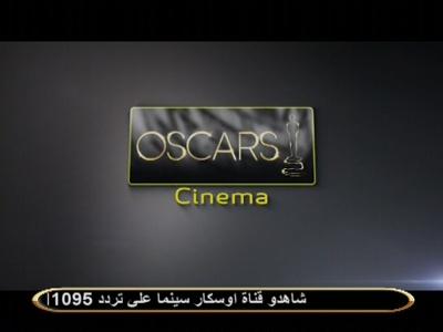 Fréquence Oscar Drama tv تردد قناة