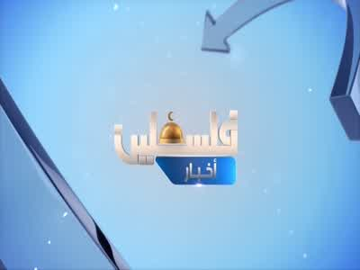 Fréquence Palestine LIVE tv تردد قناة