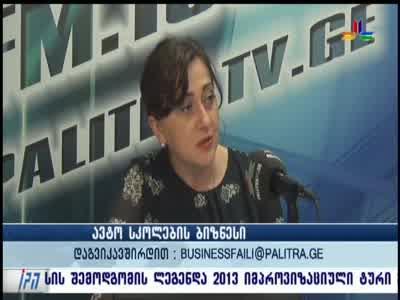 Fréquence Palma TV tv تردد قناة