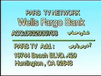 Fréquence Pars TV tv تردد قناة