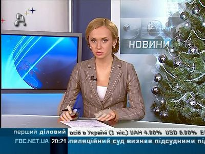 Fréquence Pershiy Diloviy tv تردد قناة