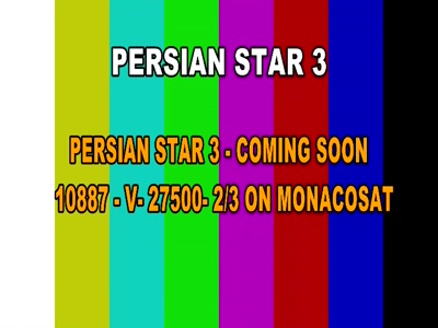 Fréquence Persian Star 2 tv تردد قناة