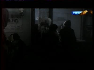 Fréquence GTRK Dagestan sur le satellite Express AM 7 (40.0°E)