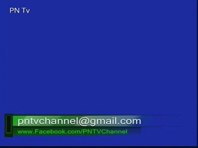 Fréquence PNC tv تردد قناة