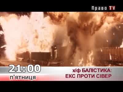 Fréquence Pravda Tut sur le satellite Amos 7 (4.0°W)