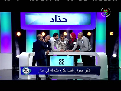 Fréquence EOS Network tv تردد قناة
