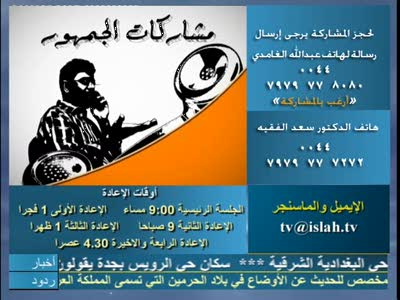 Fréquence PTV Bolan tv تردد قناة