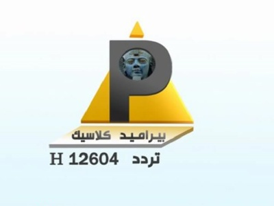 Fréquence Pyramids F.C TV HD tv تردد قناة