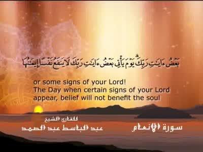 Fréquence Quran Hidayah TV tv تردد قناة