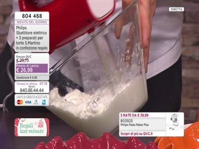 Fréquence QVC Italia tv تردد قناة