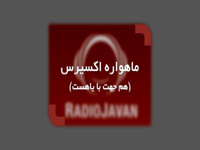 Fréquence Radio Italia TV tv تردد قناة
