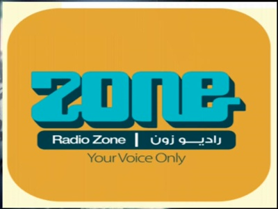 Fréquence Radio Zone tv تردد قناة