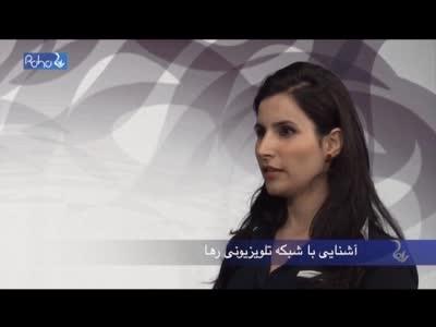 Fréquence Rah-e-Farda TV sur le satellite Türksat 4A (42.0°E)