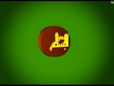 Fréquence Sabil TV tv تردد قناة