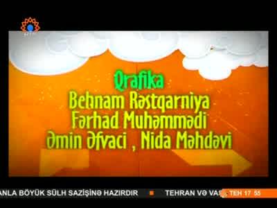 Fréquence Sahar El Layali tv تردد قناة