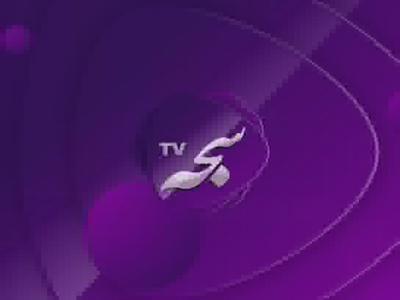 Fréquence Sairam TV tv تردد قناة